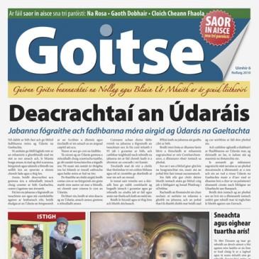 Goitse